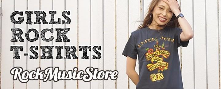 女性にもオススメ!Sサイズ&キッズサイズ&レディースサイズのロックTシャツ