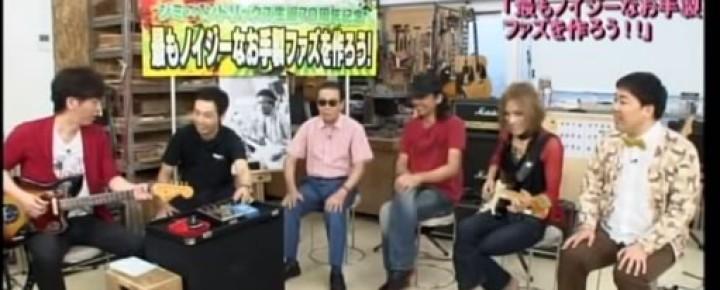 タモリ倶楽部FUZZ