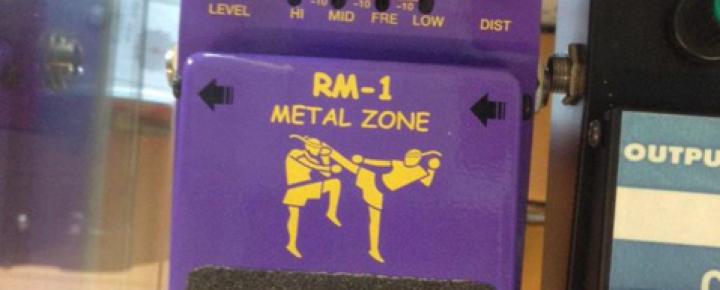 タイでメタルゾーンを発見!?