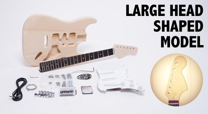 ギター組み立てキット・ラージヘッド